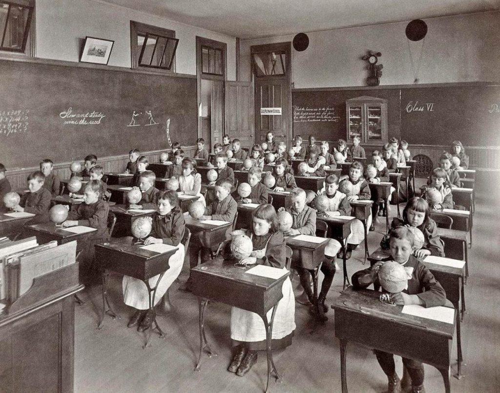Old School Model
